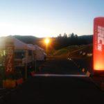 《重要》11月9日(土)開催予定の「信州クロス第3戦 飯山ナイタークロス」は台風被害により中止決定。