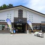 〔ニュース〕「第30回シマノ・バイカーズフェスティバル2021」が10月9日・10日に富士見町で開催決定!