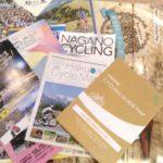 〔お知らせ〕東京都内で信州各地のサイクリングマップがもらえる!アンテナショップ「銀座NAGANO」