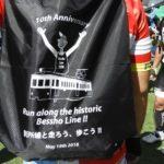 〔速報〕信州上田・別所線と走ろう「第8回塩田平サイクリング」5月25日に開催決定!