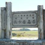 《重要なお知らせ》6月開催予定の「第21回ツール・ド・美ヶ原 2020」は開催中止と決定。