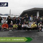 〔レポート〕今回は40名が参加!「第3回ロードバイクテクニカルゲームズin上田自動車学校」。