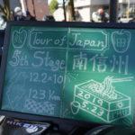 〔レポート〕国内最大のステージレース「第22回ツアー・オブ・ジャパン 第5ステージ南信州」 《前編》
