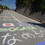 《重要なお知らせ》県最大のロードレース大会「2021 Tour of Japan 南信州ステージ」二年連続中止決定。
