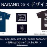 〔御報告〕「Team Nagano 2019」Tシャツ完成。週末よりお引渡しの準備に入ります!