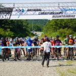 《重要なお知らせ》第34回全日本選手権自転車競技大会マウンテンバイクの開催地変更について。