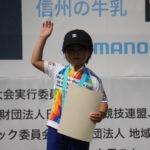 〔速報〕JOCジュニアオリンピックMTB「男子キッズの部B」で山田逞翔(長野県)が優勝。