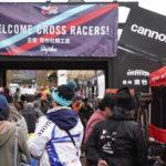 〔レポート〕信州イチの自転車イベント「Rapha Super Cross NOBEYAMA 2019」《中編》