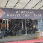 《重要なお知らせ》「NOBEYAMA GRAVEL CHALLENGE 2020」開催に関するお知らせ。