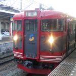 〔お知らせ〕あす11月15日から「しなの鉄道」が全面復旧!野辺山クロスには電車で行こう!!