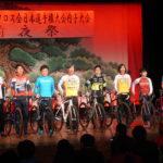 〔レポート〕重要文化財の内子座で開催!「第25回シクロクロス全日本選手権前夜祭」。