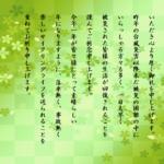 〔お知らせ〕新年のご挨拶と「サイト冬季休業」のお知らせ。