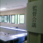 〔お知らせ〕「Team Nagano 2020」「東北信育成練習会」「コロナ問題」等々に関するお知らせ。