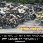 〔Information〕UCI-2 JICF International Track Cup 2020 Matsumoto Nagano