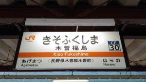 《延期決定》木曽おんたけTT&ヒルクライムラウンド