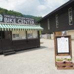 〔ニュース〕GW明けの5月7日以降も当面のあいだ長野県内全ての自転車関連施設が休業・休止の見込み。
