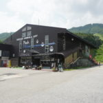 〔告知〕7月4日より「白馬岩岳MTBパーク」が平日営業を再開!通常営業再開へ!!