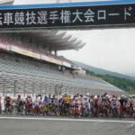 〔速報〕2020年ロードバイクの日本王者を決める「第89回全日本選手権ロードレース」の中止が決定。