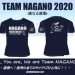 〔告知〕「Team Nagano 2020」Tシャツ販売終了に関するお知らせ。