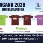 〔告知〕県内各販売店とコラボレーション!「Team Nagano 2020」限定モデル販売に関するお知らせ。