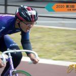 〔レポート〕長野県車連主催「第3回美鈴湖自転車学校2020」キッズロード&中学生ピスト・一般ピスト講習会開催。