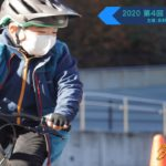 〔レポート〕長野県車連主催「第4回美鈴湖自転車学校2020」キッズロード&中高生/一般ピスト講習会開催。