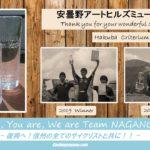 〔ニュース〕日本学生自転車競技連盟が閉館となる「安曇野アートヒルズミュージアム」へ感謝状を贈呈。
