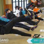 〔レポート〕長野県自転車競技連盟主催「2021美鈴湖自転車学校3月」フィジカルトレーニング講座。