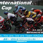 〔頑張れ信州〕今週末開催「JICFインターナショナルトラックカップ2021」長野県関連出場選手紹介。