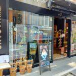 〔告知〕今夏も長野県アンテナショップ「銀座 NAGANO」でサイクリング情報いろいろ取り揃えてます!