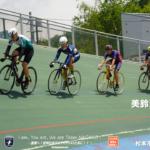 〔告知〕コロナ感染警戒レベル5の発令により「美鈴湖自転車学校8月」開催を中止致します。