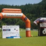 《重要なお知らせ》「JOCジュニア五輪杯マウンテンバイク」「CJ白馬大会」大会中止のお知らせ。