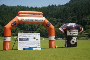 【中止】JOCジュニア五輪杯/全国ユース選抜MTB大会 @ 白馬スノーハープ